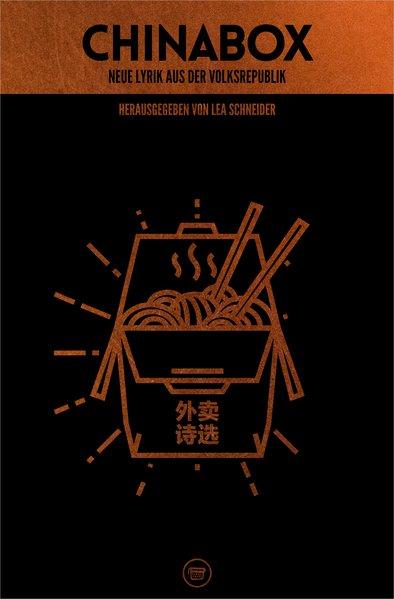 chinabox-cover.jpg