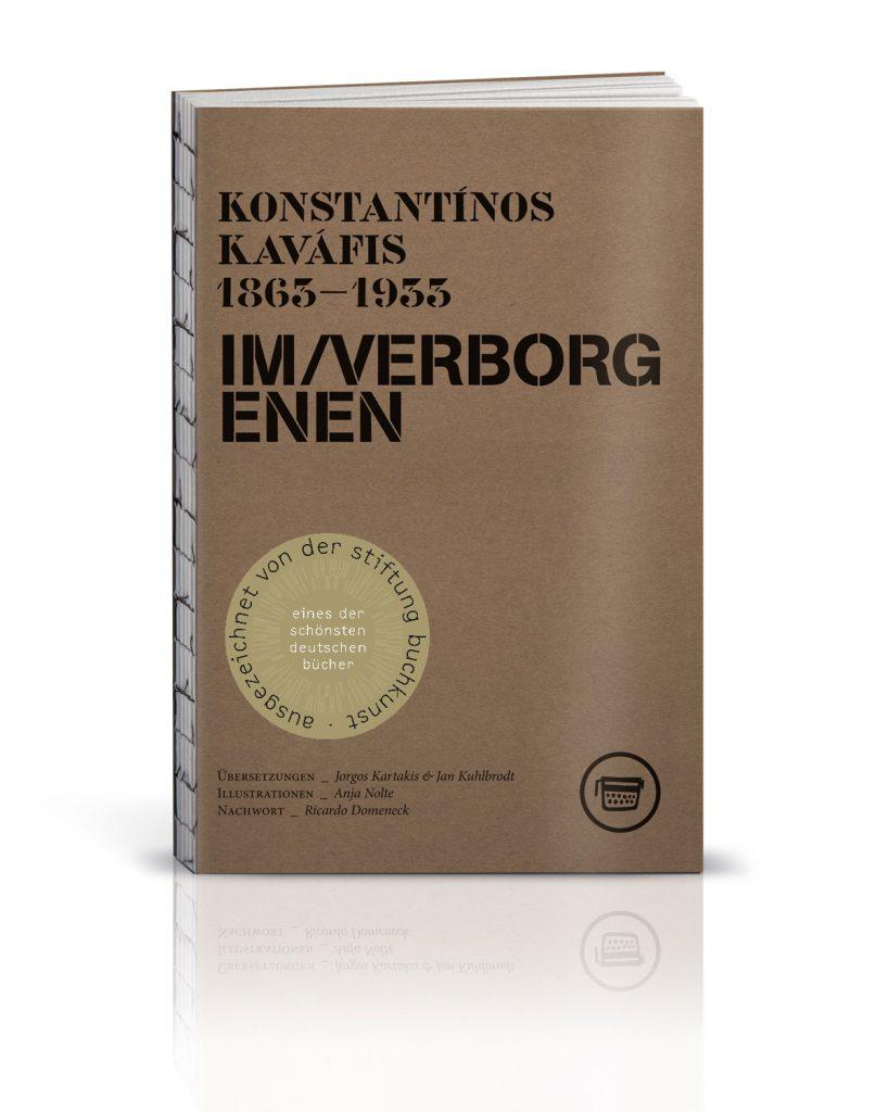 »Im Verborgenen« (Verlagshaus Berlin, 2014)
